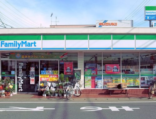 Why Japan's Convenience Stores are the World's Best